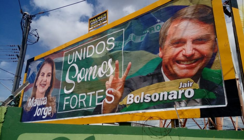 TRE/MA condena Maura Jorge por propaganda antecipada em outdoor