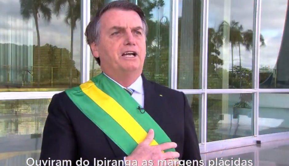 7 de Setembro: Bolsonaro, Mourão e ministros cantam hino nacional